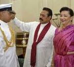 Yoshitha to Special Security Unit of Ex-President Mahinda
