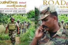 "True story of beating LTTE by ""Hero of Nandikadal"""