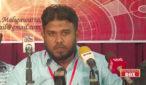 Abdul Razeek was re-remanded